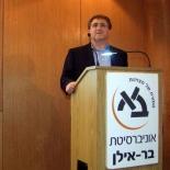 פרופ' אליהו עסיס, דיקן הפקולטה למדעי היהדות